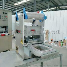 生鲜花蛤海鲜多功能封口杯气调包装机