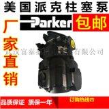 進口柱塞泵F12-150-MF-CV-D-000-000-0