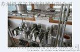 南通超声波焊接机模具丨模头丨焊头调平步骤