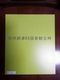 爵豪科技 联生材料 黑色黄色无卤环氧玻布层压板