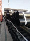 熱浸塑鋼管A電力隧道熱浸塑過軌管A路基過軌穿線鋼管
