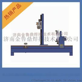 山东自动焊接设备生产厂家 氩弧焊自动焊机