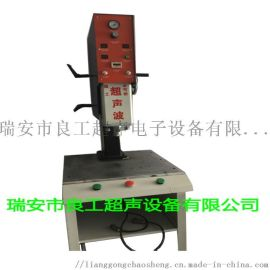 15k2200w超声波塑料焊接机