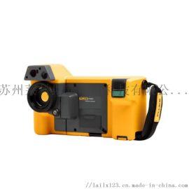 工业型手持式高精度红外热像仪
