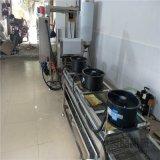 自动化生产腐竹油炸机器 节能环保腐竹油炸设备
