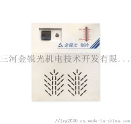 金锐光 JRG-L3AW微型冷水机 工业冷水机