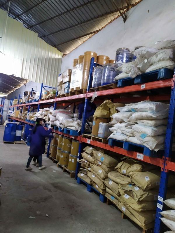 碳酸锌生产厂家现货供应