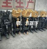 反铲挖掘机 管链式输送机 六九重工 国产微型挖机