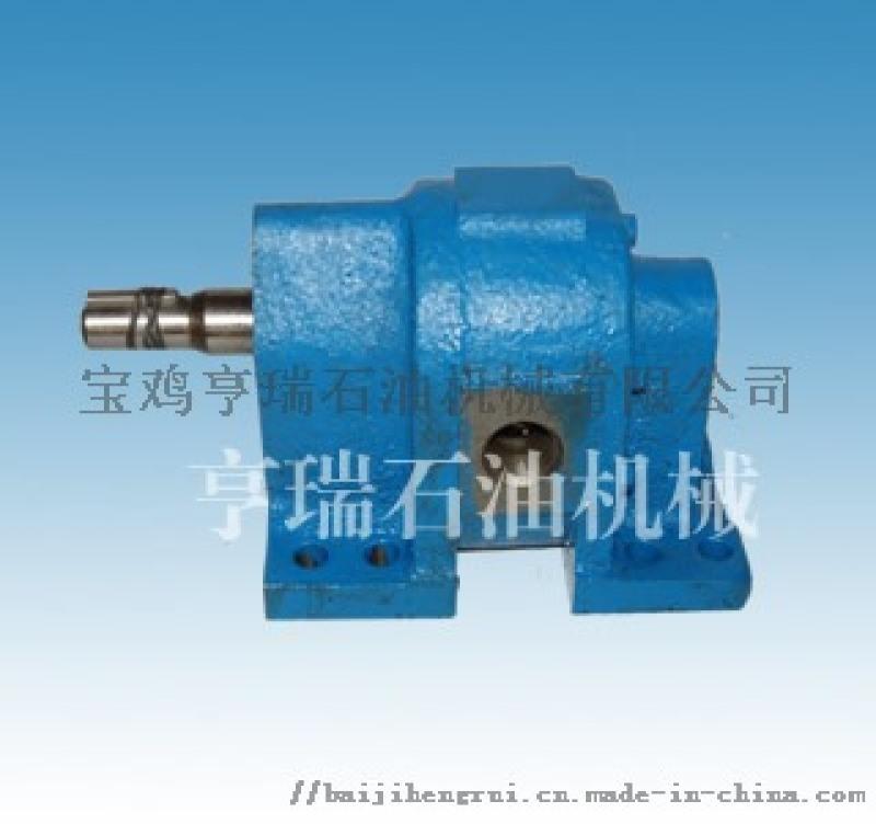 泥浆泵配件:2S齿轮油泵,油泵齿轮总成