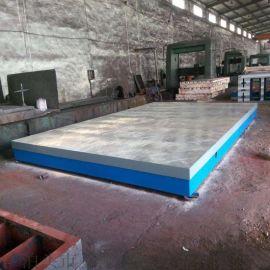 现货出售铸铁焊接平台 拼接焊接工作台 t型槽平板