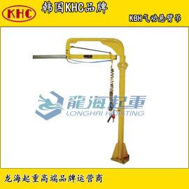 KBH气动悬臂吊,车间物料转运移动时式悬臂吊