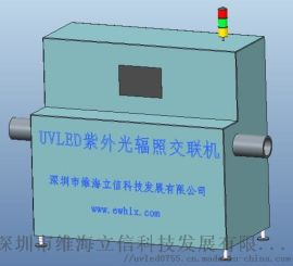 UVLED紫外光辐照聚烯烃电缆交联机
