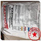 381-0.1粉料CAB 用於塗料 聚合物改性等