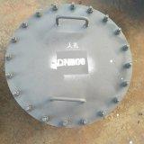 304不锈钢水平吊盖人孔