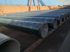 涂塑钢管涂塑复合钢管