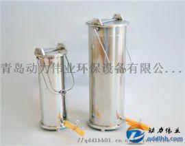 不锈钢分层采水器DL-900B