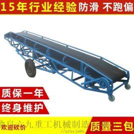 电动升降带式传送机伸缩式滚筒输送机 Ljxy移动运
