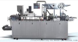 全自动胶囊填充机 320E大型制药铝塑包装