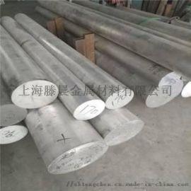 供應2B11鋁型材  規格齊全