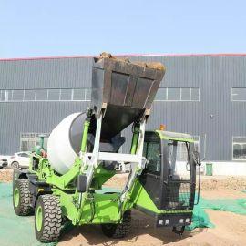 供应自上料水泥搅拌车 搅拌罐车2-7方混凝土运输车