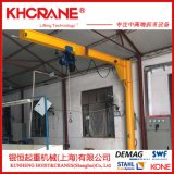 定柱式悬臂起重机 环链葫芦起升速度1m/min