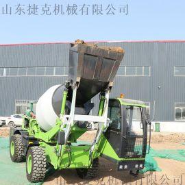 供应自上料工程机械 2方水泥自动搅拌车 捷克机械