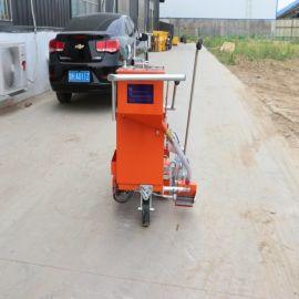 球场公路冷喷划线机 不干胶道路塑胶跑道划线机