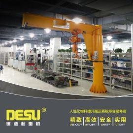科尼3吨电动悬臂吊 欧式旋臂吊