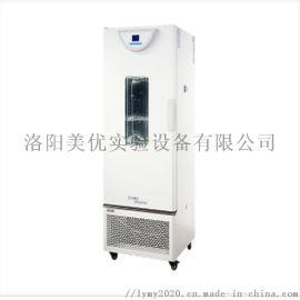 霉菌培养箱BPMJ-70F