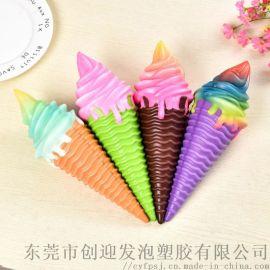 冰淇淋慢回弹玩具
