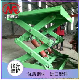 简易升降货梯 液压载货升降平台 小型升降机