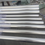 2520不鏽鋼管品質可靠 呼和浩特310s不鏽鋼管