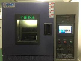 冷热冲击箱的预温温度|温冲机器