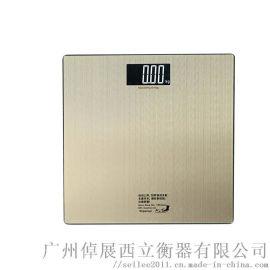 不锈钢称面大液晶电子人体健康秤DP-10ST
