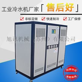 南京激光冷水机 电镀冷水机5P10P品牌厂家直销