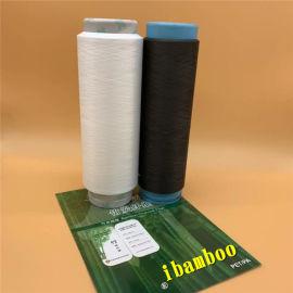 ibamboo、尼龍竹碳絲、竹碳紗線