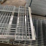 热镀锌钢格板平台实体厂家