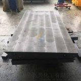 德陽  中子輻射含硼聚乙烯板定做廠家