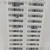 亚马逊FBA标签 外箱标签  代客打印