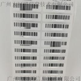 亞馬遜FBA標籤 外箱標籤  代客打印