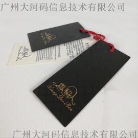 服装吊牌 女装吊牌定做童装吊卡制作 男装标签订制