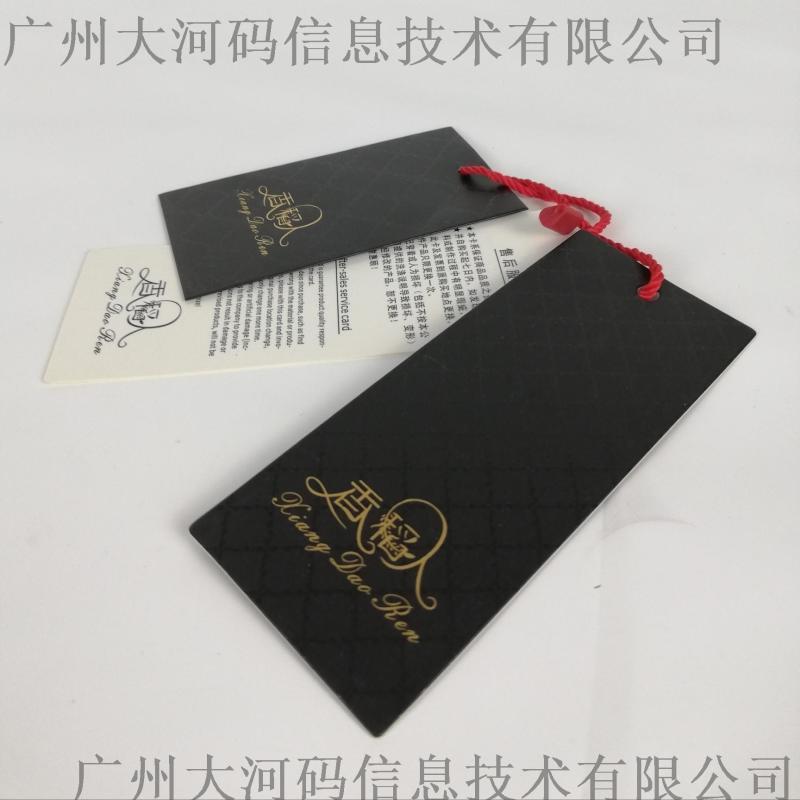 服裝吊牌 女裝吊牌定做童裝吊卡製作 男裝標籤訂製