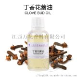 供應丁香油 蒸餾提取 優質丁香油