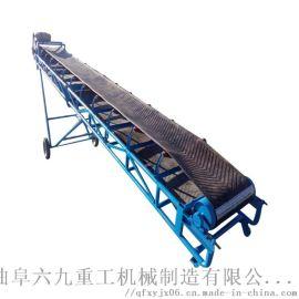 爬坡式胶带运输机 石料用皮带机 LJ1散粮用胶带机