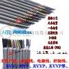 控制电缆kvvkvv价格图片 线缆厂家