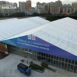 赛尔特东莞虎门国际服装交易会篷房 会展活动篷房