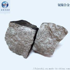 铌镍合金铌镍中间合金真空镍铌合金 镍基合金添加剂