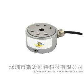 称重测力静态扭矩传感器SN601