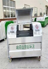不锈钢勾臂式垃圾箱 3立方垃圾箱乡村垃圾分类箱