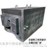 电离辐射探测器用含硼聚乙烯板厂家